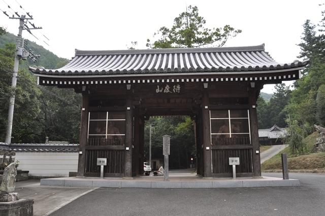 10番切幡寺 (1).JPG