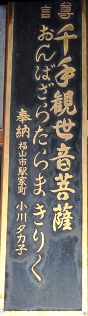 10番切幡寺 (11).JPG