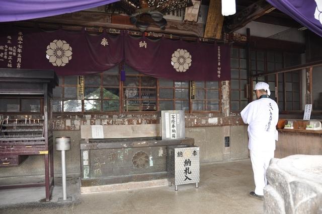 10番切幡寺 (14).JPG