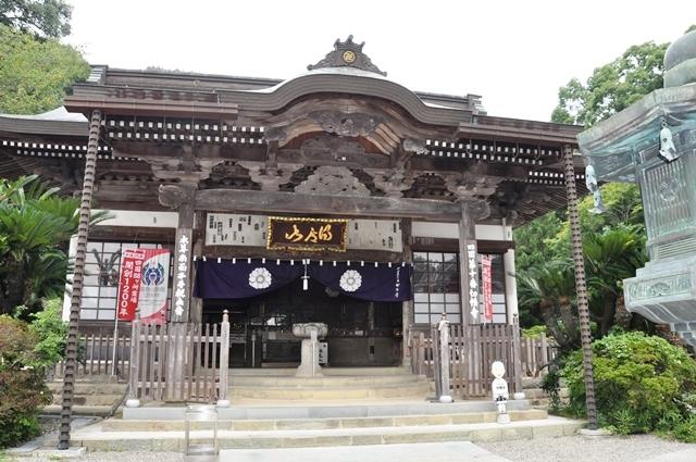 10番切幡寺 (8).JPG