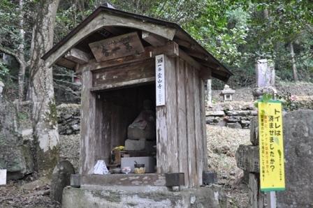 11番藤井寺 (14).JPG
