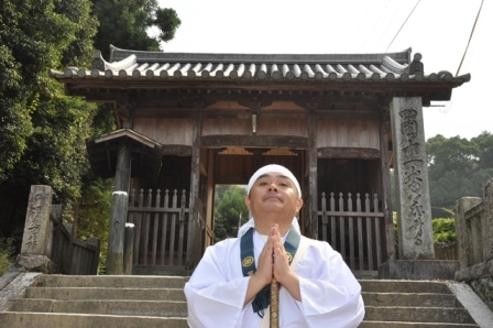 11番藤井寺 (2).JPG