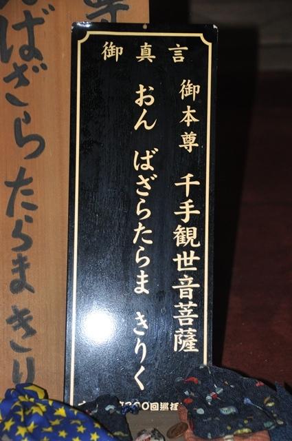 8番 (10).JPG