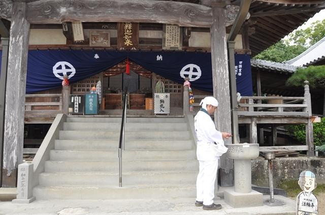 9番法輪寺 (10).JPG