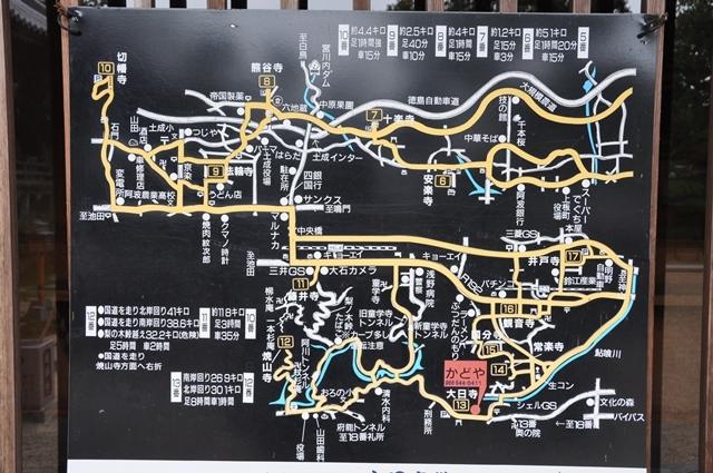 9番法輪寺 (16).JPG
