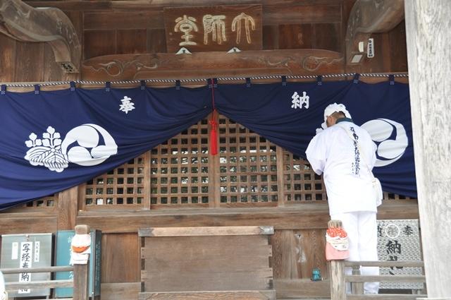 9番法輪寺 (18).JPG
