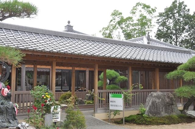 9番法輪寺 (19).JPG