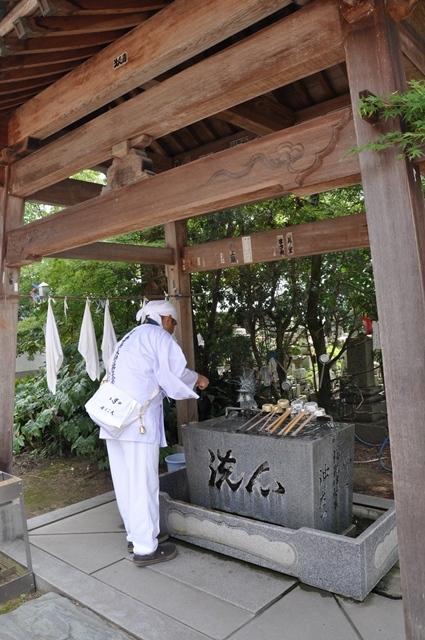 9番法輪寺 (4).JPG