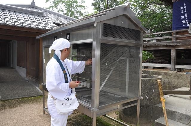9番法輪寺 (8).JPG
