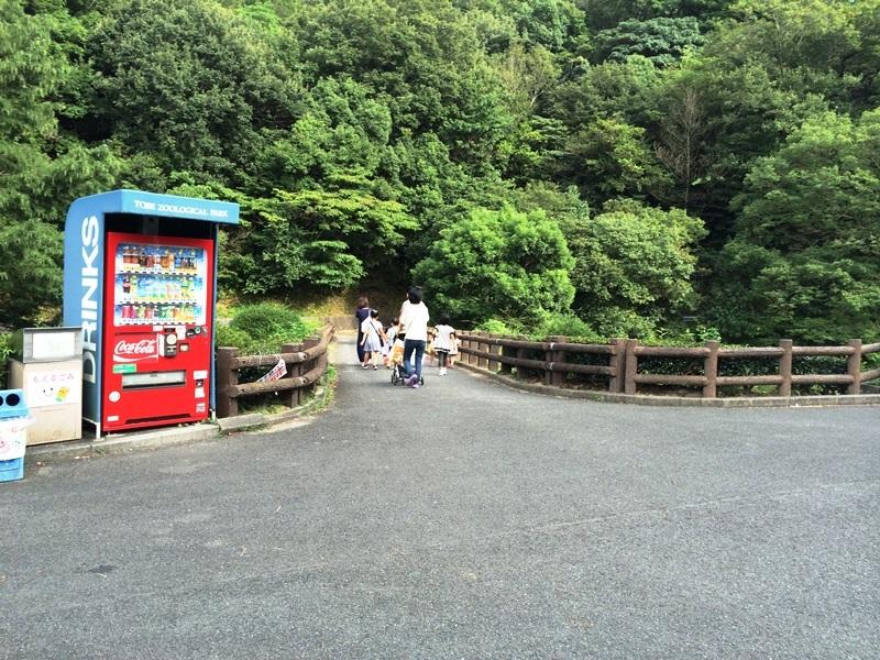 とべ動物園 (3).JPG