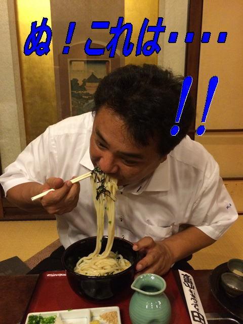 山田2.jpg