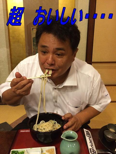 山田3.jpg